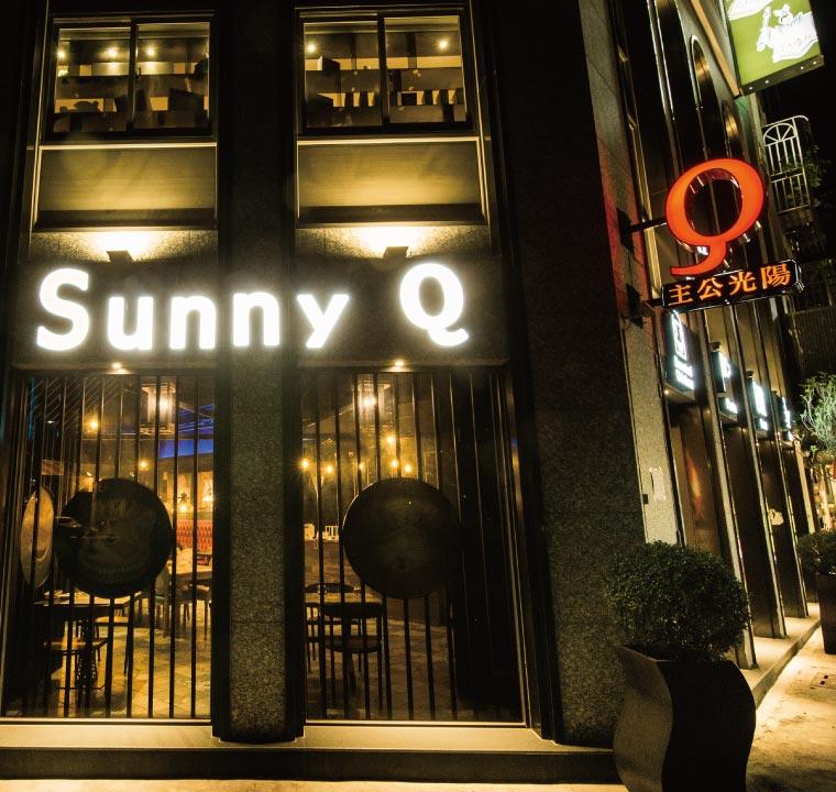 Sunny-Q陽光公主1